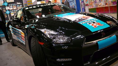 Nissant_GTR_500
