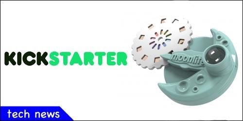 Moonlite Kickstarter