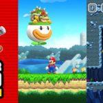 Nintendo Super Marion Run